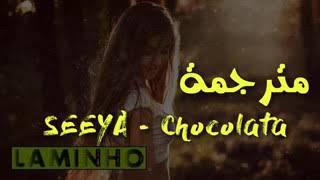 اغنيه اسبانيه Babito مترجمه ع لعربي 😄😍