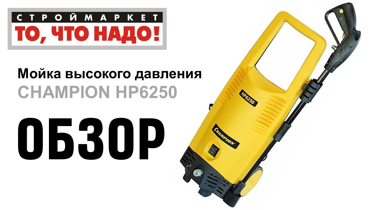 Помпы мини-моек KARCHER K2 - K5, HD 10/21. High pressure pumps .