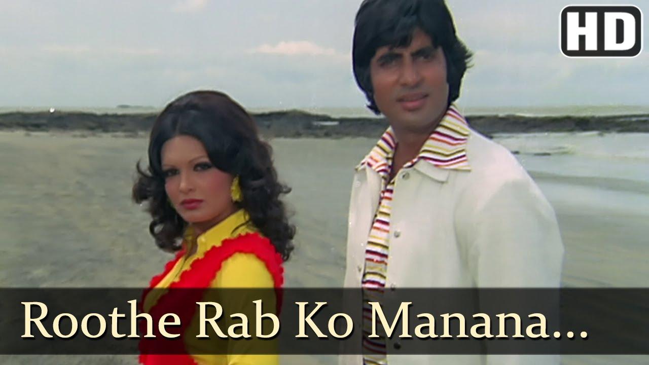 Download Roothe Rab Ko - Amitabh Bachchan - Praveen Babi - Majboor - Kishore - Asha Bhosle - Hindi Song