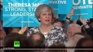 Эксперт  Результаты выборов в британский парламент могут привести к политической нестабильности