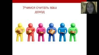 Маркетинг план практический вебинар