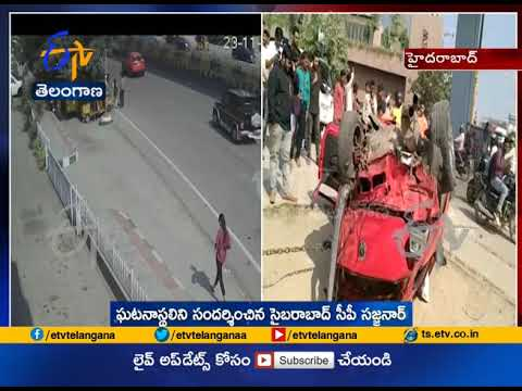 CCTV Footage | Speeding Car Falls Off Biodiversity Flyover | One Dead | Gachibowli