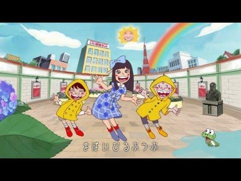 桜井日奈子&鈴木福、謎の歌を歌うアニメキャラに変身 大東建託『いい部屋ネット』新CM「#いい部屋ソング 梅雨」篇
