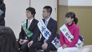 2015.04.06 住之江区内を街宣中.