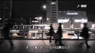 IsamU - ハッピーエンド