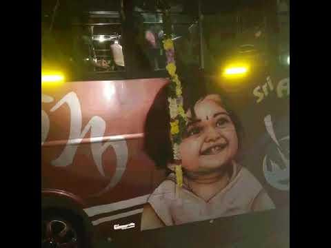 Sri amman transport  Ambur 7010757054