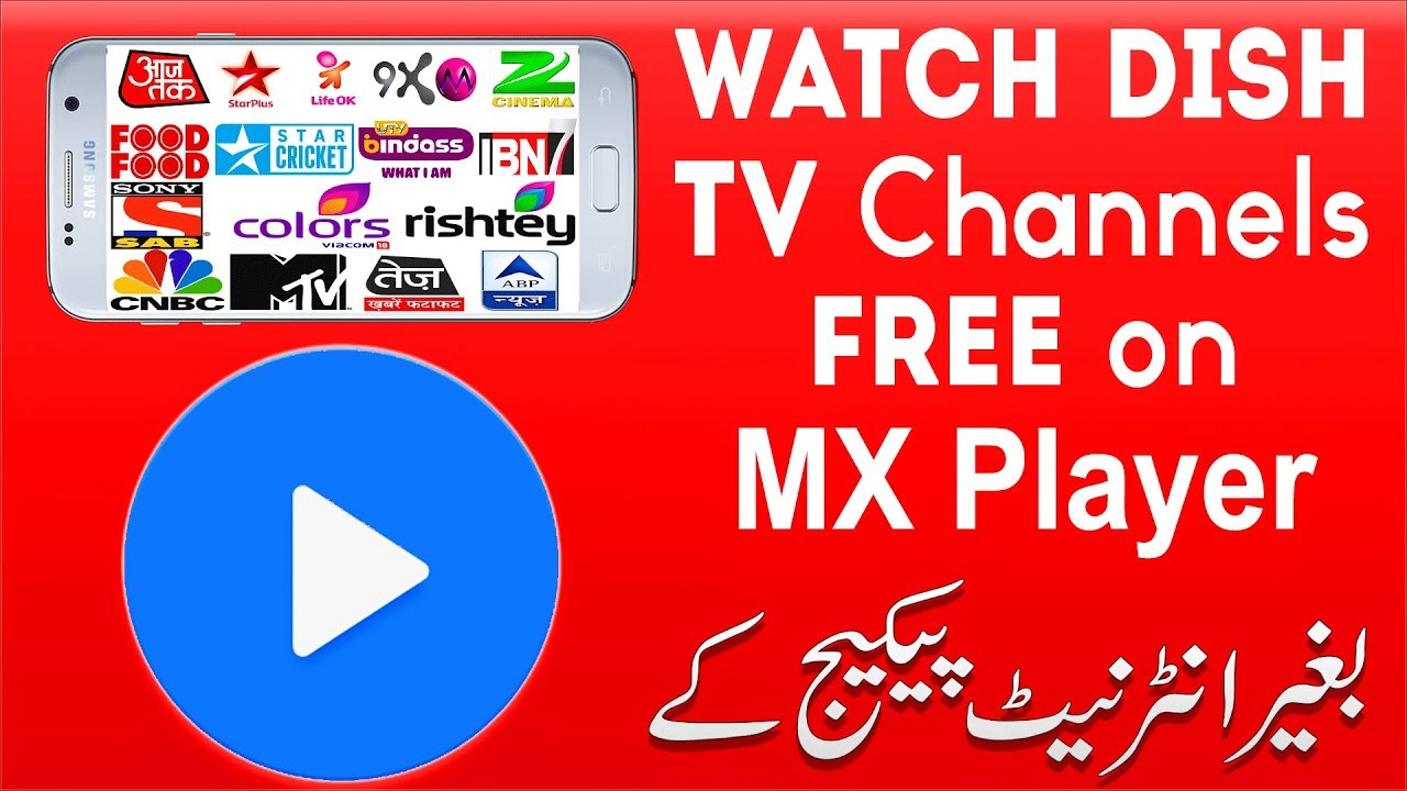 Watch FREE TV CHANNELS with MX Player ✔ 100% Verified Method