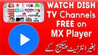 Mx player free tv links