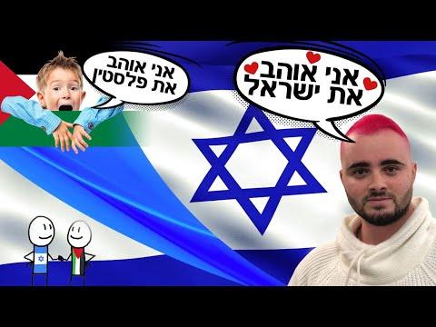 יצאתי עם שונא ישראל בפורטנייט וזה מה שקרה...
