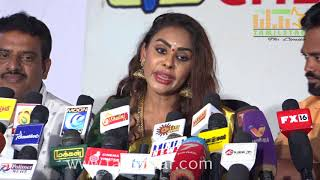 Sri Reddy Press Meet