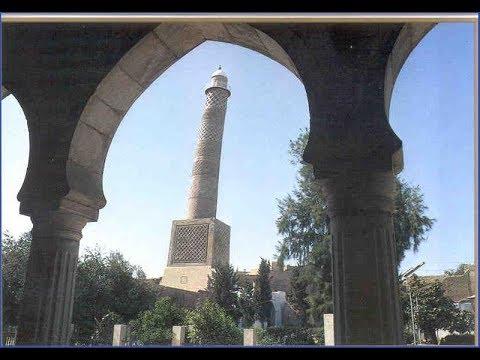 Ninawa Province - Iraq
