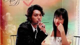 Hana Yori Dango - OST - Blue Mind