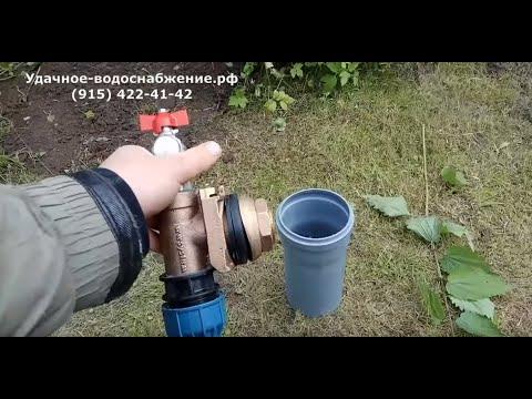 Водоснабжение из скважины в частном доме в Чеховском районе