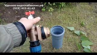 видео Делаем водоснабжение загородного дома