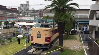 【鉄道の日】JR九州小倉工場一般公開に行ってみた