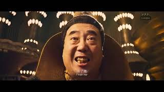 New Chinese Latest Fantasy Movie 2018........