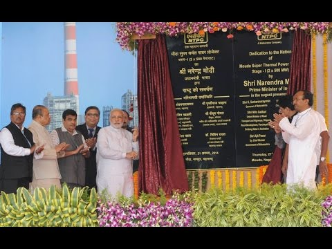 PM Modi dedicates the Mouda Super Thermal Power Project of NTPC to the Nation