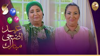 🐑🔪 بن بريم فاميلي  - عيد اضحى مبارك    - 🐑🔪🍖