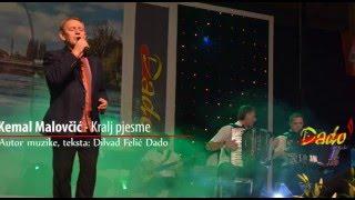 Kemal Malovcic - Kralj pjesme - (Audio 2016)
