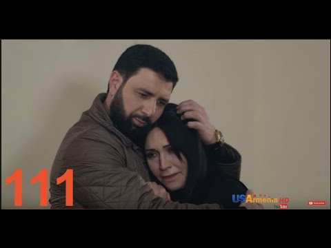 Xabkanq /Խաբկանք- Episode 111