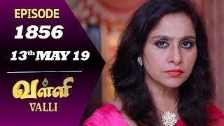 VALLI Serial | Episode 1856 | 13th May 2019 | Vidhya | RajKumar | Ajai Kapoor | Saregama TVShows