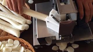 가정용 가래떡썰기