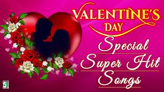 Valentines Day Special Super Hit Audio Jukebox Lovers Love Couple