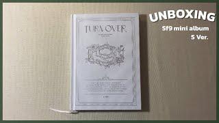 UNBOXING - 에스에프나인 SF9 9th Mini Album Turn Over (S Ver.) l Ni…