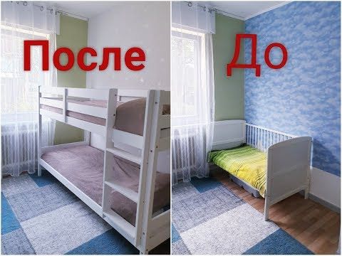До и После Изменения в детской/ Детская комната для двух Мальчиков ROOM TOUR🏩