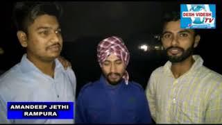 Desh Videsh Tv - ਸ਼ਹੀਦ ਭਗਤ ਸਿੰਘ ਕਾਲੋਨੀ ਦੇ ਵਾਸੀ ਹਨੇਰੇ ਵਿਚ ਰਹਿਣ ਲਈ ਮਜਬੂਰ  | ਰਾਮਪੁਰਾ ਫੂਲ  ਖ਼ਬਰ