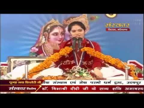 batao kahan milega shyam-krishna bhajan