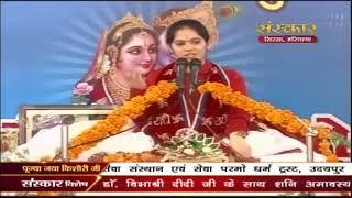 Batao Kahan Milega Shyam Jaya Kishori Ji bhajan