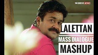 Mohanlal mass dialogue remix /HD