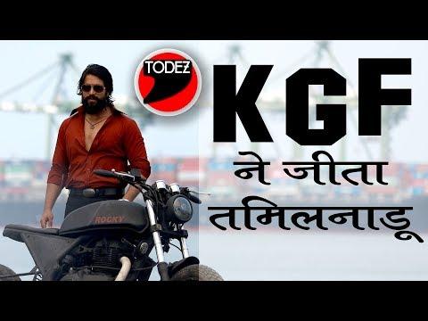 KGF Expands its reach in Tamil Nadu/KGF के तमिलनाडू में स्क्रीन्स बढे |#YASH | #KGF