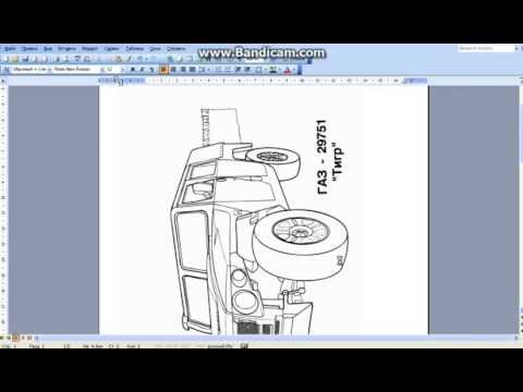 Видео-Урок Как распечатать раскраску