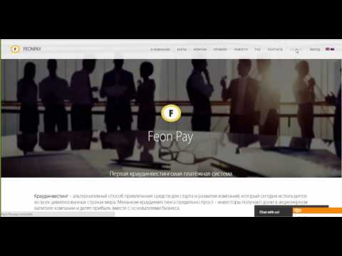 FeonPay  СКАМ - НЕ ПЛАТИТ  Обзор личного кабинета партнера Первая покупка Феонов в проекте  Feon Pay