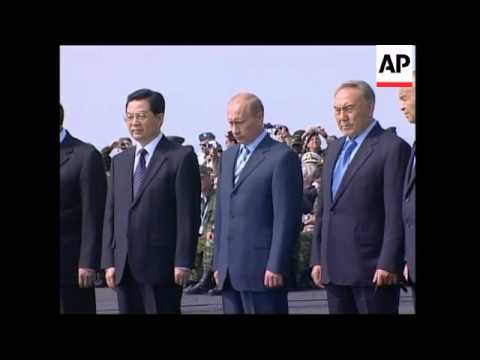 Russia, China hold joint military exercise