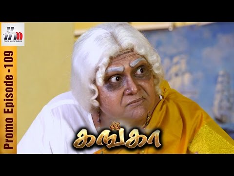 Ganga Promo This Week 11-05-17 To 13-05-17 Sun Tv Serial Promo Online