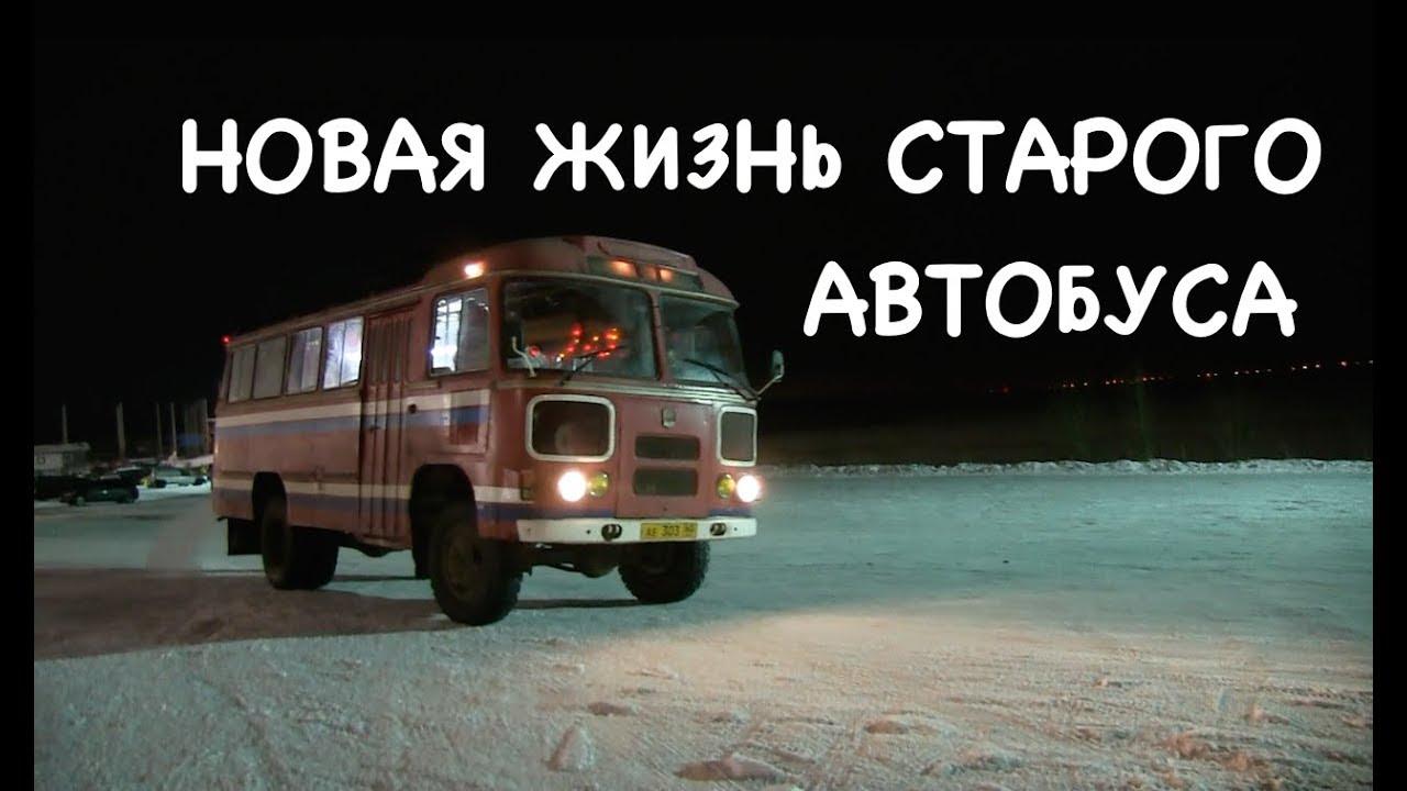 Сняли трусики в автобусе — img 15