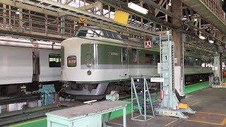 2019年10月5日 189系電車 最後の一般公開!?  JR長野総合車両センター