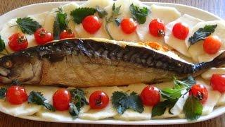Диетическая рыба. Лучший ужин для похудания.