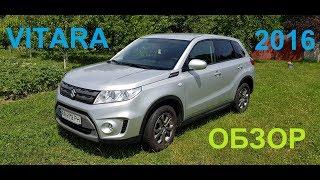 Suzuki Vitara 2016 Review обзор от владельца