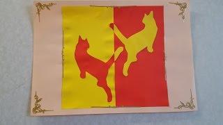 Кошки Аппликация из цветной бумаги с шаблонами для скачивания