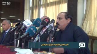 مصر العربية | نقيب فلاحين اﻷقصر: احنا جيش مصر الثاني