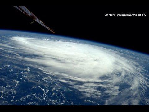 Удивительные фото Земли из космоса (TOP 10) - YouTube