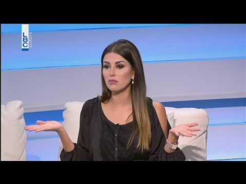 Bte7la El Hayet Episode 214 YARA KHAWAM