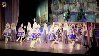 Битва Дедов Морозов-2013: на сцене и за кулисами