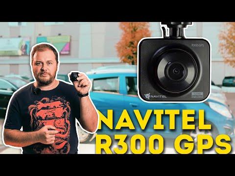 Navitel R300 GPS   обзор видеорегистратора