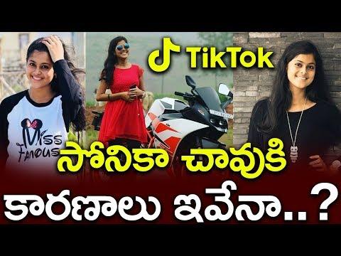 Reasons Behind Sonika Kethavath Death | TikTok Fame | Aadhan Telugu
