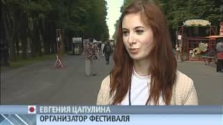 Смотреть видео Телеканал «Санкт Петербург»   Новости   В Приморском парке на асфальте нарисовали 3D рисунки онлайн